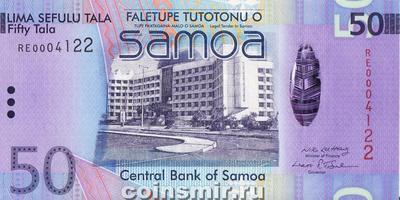 50 тал 2008 Самоа.