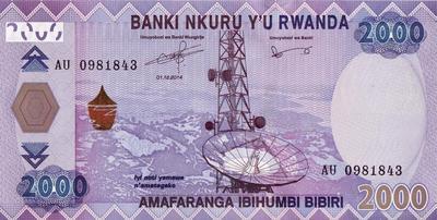 2000 франков 2014 Руанда.