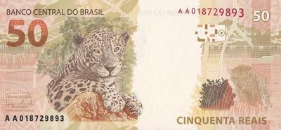 50 реалов 2010 Бразилия.