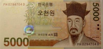 5000 вон 2006 Южная Корея.