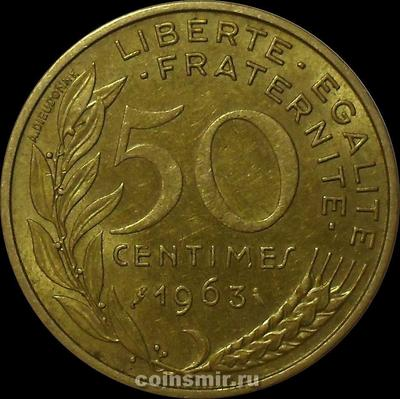 50 сантимов 1963 Франция.
