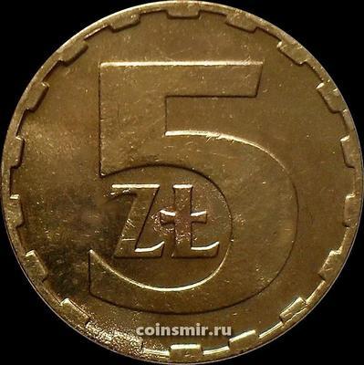 5 злотых 1985 Польша.