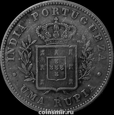 1 рупия 1882 Португальская Индия.