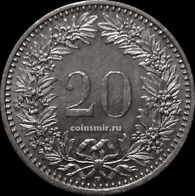 20 раппенов 1991 В Швейцария.