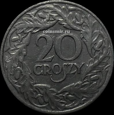 20 грошей 1923 Польша. Цинк.