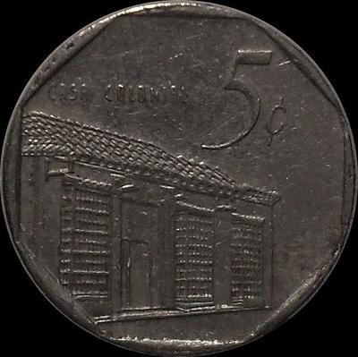 5 сентаво 1996 Куба.