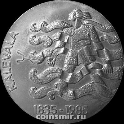50 марок 1985 Финляндия. Национальный эпос- Калевала.
