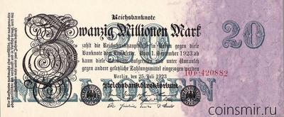 20 миллионов марок 1923 Германия.