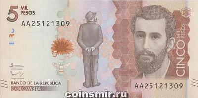 5000 песо 2015 (2016) Колумбия. Серия АА.