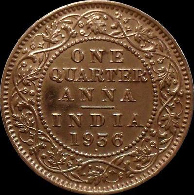 1/4 анна 1936 Британская Индия. Точка под годом-Мумбаи(Бомбей).