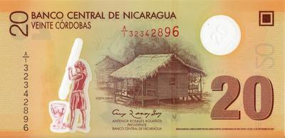 20 кордоб 2007 (2012) Никарагуа.