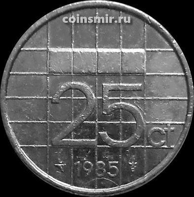 25 центов 1985 Нидерланды. Состояние на фото.