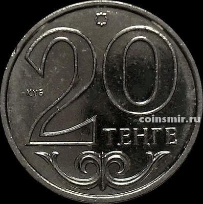 20 тенге 2000 Казахстан.