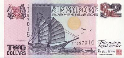 2 доллара 1997 Сингапур.