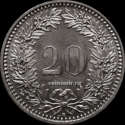 20 раппенов 2010 В Швейцария.