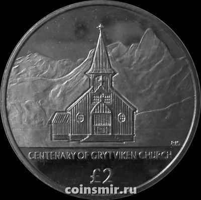 2 фунта 2013 Южная Георгия и Южные Сандвичевы острова. 100- лет освящения церкви китобоев в Грютвикене.
