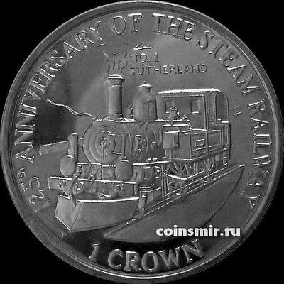 """1 крона 1998 Остров Мэн. Английский паровой локомотив """"No. 1 Sutherland"""""""