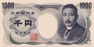 1000 йен 2003 Япония.