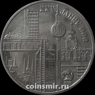 10 марок 1974 Германия ГДР.  25 лет образования ГДР.