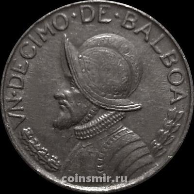 1/10 бальбоа 1966 Панама.
