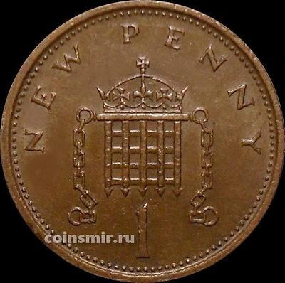 1 пенни 1978 Великобритания.