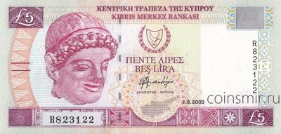 5 лир 2003 Кипр.