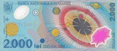 2000 лей 1999 Румыния.