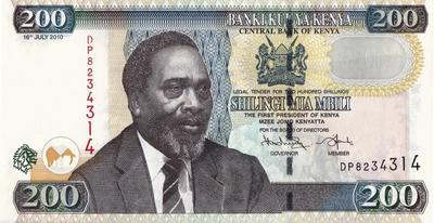 200 шиллингов 2010 Кения.
