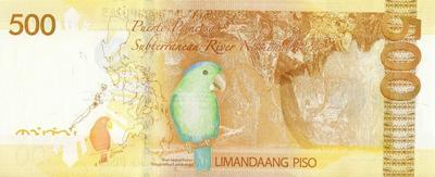 500 песо 2014 Филиппины.