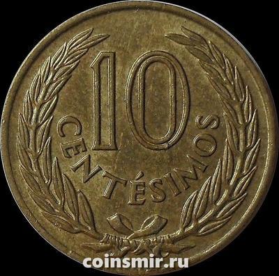 10 сентесимо 1960 Уругвай.