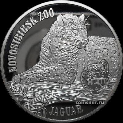 1 доллар 2015 Британские Виргинские острова. Новосибирский зоопарк. Ягуар.
