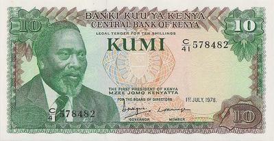 10 шиллингов 1978 Кения.