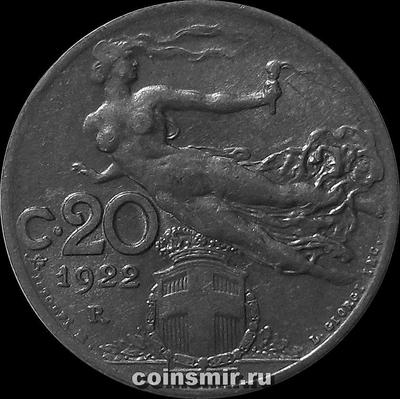 20 чентезимо 1922 Италия.