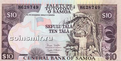10 тал 2006 Самоа. (защитная полоса снаружи)