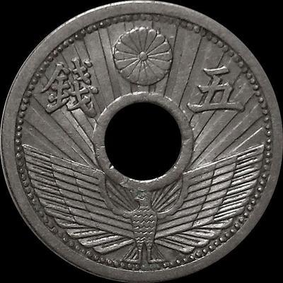 5 сен 1934 Япония.