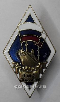 Знак ГМА С.О.Макарова. Ромб.