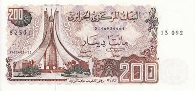 200 динар 1983 Алжир.