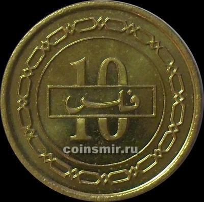 10 филсов 2000 Бахрейн.