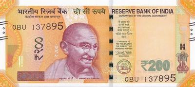 200 рупий 2017 Индия.