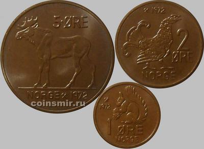 Набор из 3 монет 1972 Норвегия.