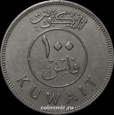 100 филс 1968 Кувейт.
