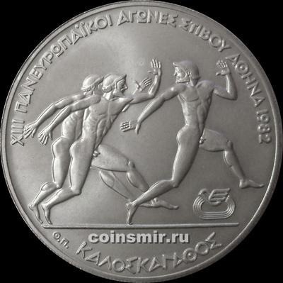 500 драхм 1981 Греция. Чемпионат Европы по лёгкой атлетике, Афины 1982.