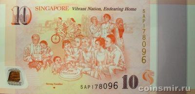 10 долларов 2015 Сингапур. 50 лет независимости Сингапура. (3)