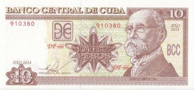 10 песо 2014 Куба.