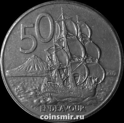 50 центов 1979 Новая Зеландия. Парусный корабль Индевор.