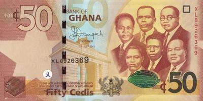 50 седи 2015 Гана.