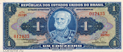 1 крузейро 1954-1958 Бразилия. UNC