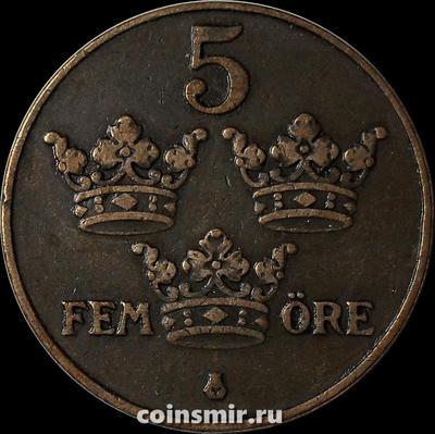5 эре 1922 Швеция.