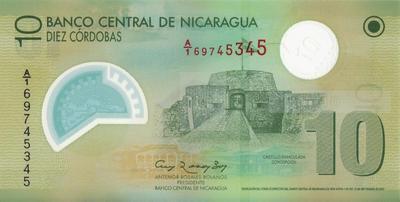 10 кордоб 2007 (2012) Никарагуа.