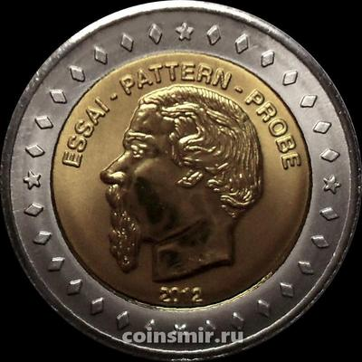 2 евро 2012 Монако. Европроба. Xeros.